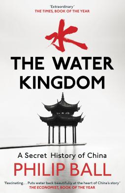 The Water Kingdom - фото книги