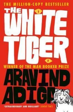 The White Tiger - фото книги