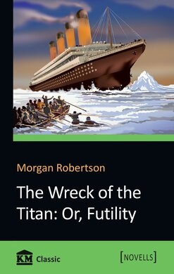 The Wreck of the Titan. Or, Futility - фото книги