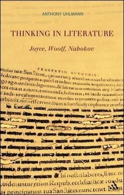 Thinking in Literature: Joyce, Woolf, Nabokov - фото книги