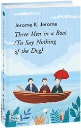 Three Men in a Boat (To Say Nothing of the Dog) - фото обкладинки книги