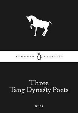 Three Tang Dynasty Poets - фото книги