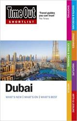Time Out Shortlist Dubai 2nd edition - фото обкладинки книги