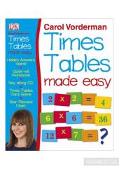 Times Tables Made Easy - фото обкладинки книги