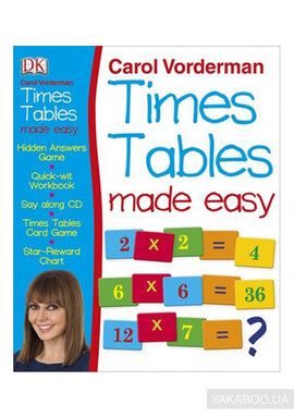 Книга Times Tables Made Easy
