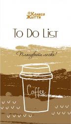 To Do List (кава) - фото обкладинки книги