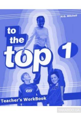 To the Top 1 WB Teacher's Ed. - фото книги