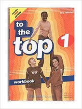 To the Top 1 WB with CD-ROM - фото обкладинки книги