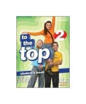 To the Top 2 Student's Book - фото обкладинки книги