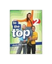 Підручник To the Top 2 Student's Book