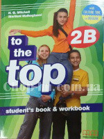 Комплект книг To the Top  2B Student's Book+WB with CD-ROM with Culture Time for Ukraine