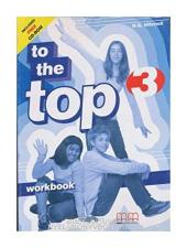 To the Top 3 WB with CD-ROM - фото обкладинки книги