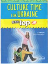 To the Top  3B Culture Time for Ukraine - фото обкладинки книги