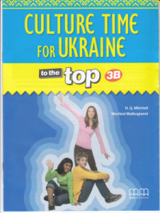 Посібник To the Top  3B Culture Time for Ukraine