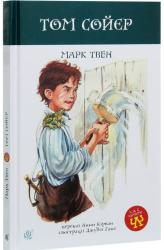Том Сойєр - фото обкладинки книги