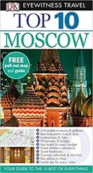 Книга Top 10 Moscow