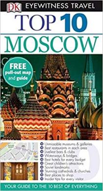 Top 10 Moscow - фото книги