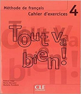 Tout va bien ! : CD audio 4 - фото книги