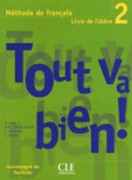Tout va bien ! : Livre de l'eleve 2 - фото книги