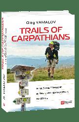 Trails of Carpathians - фото обкладинки книги