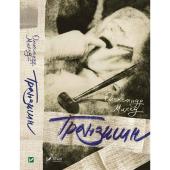 Транзишн - фото обкладинки книги