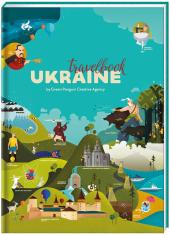 Travelbook.Ukraine - фото обкладинки книги