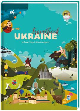 Travelbook.Ukraine - фото книги