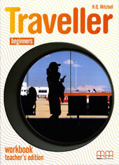 Traveller Beginners. Workbook. Teacher's Edition - фото обкладинки книги