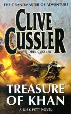 Treasure of Khan : Dirk Pitt #19 - фото книги