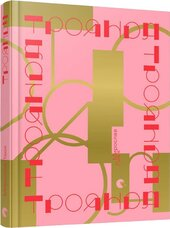 Троянда - фото обкладинки книги