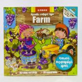 Цікаві історії про Farm - фото обкладинки книги