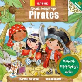 Цікаві історії про Pirates - фото книги