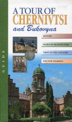 Тур Чернівцями та Буковиною/A tour of Chernivtsi and Bukovyna - фото обкладинки книги