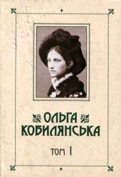 Твори - фото обкладинки книги