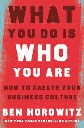 Ти те, що ти робиш. Як створити корпоративну культуру - фото обкладинки книги