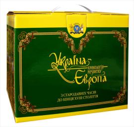 Україна-Європа: З стародавніх часів до кінця XVIII століття (комплект у короб.) - фото книги