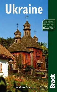 Ukraine - фото книги