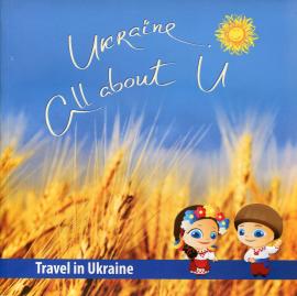 Ukraine. All about U - фото книги