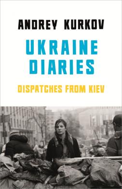 Ukraine Diaries - фото книги