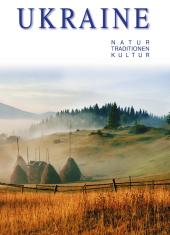 Ukraine - natur, traditionen, kultur. Німецькою мовою - фото обкладинки книги