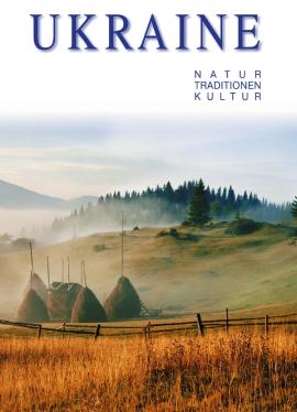 Ukraine - natur, traditionen, kultur. Німецькою мовою - фото книги