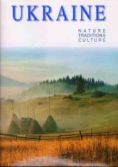 Ukraine - nature, traditions, culture. Англійською мовою - фото обкладинки книги