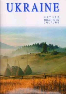 Ukraine - nature, traditions, culture. Англійською мовою - фото книги