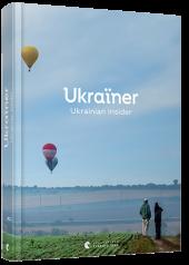 Ukraїner. Ukrainian Insider - фото обкладинки книги