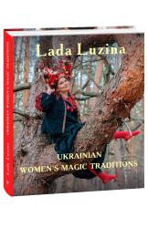 Ukrainian Women's Magic Traditions - фото обкладинки книги