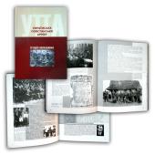 Українська Повстанська Армія. Історія нескорених - фото обкладинки книги