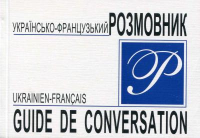 Книга Українсько-французький розмовник