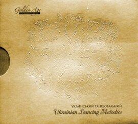 Український танцювальний. Ukrainian Dancing Melodies - фото книги