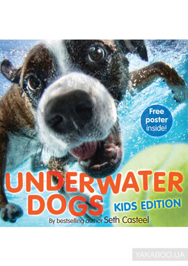 Underwater Dogs (Kids Edition) - фото книги