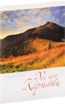 Книга Усе про Карпати